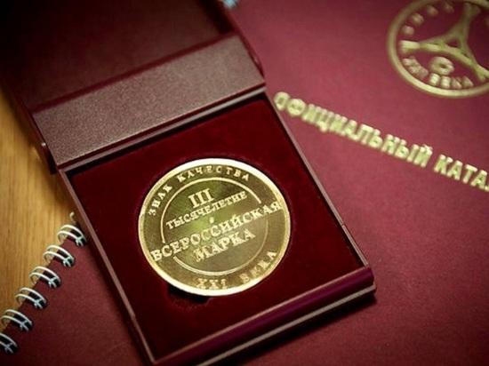 Признание экспертов: «Ярпиво» получило золотой знак качества