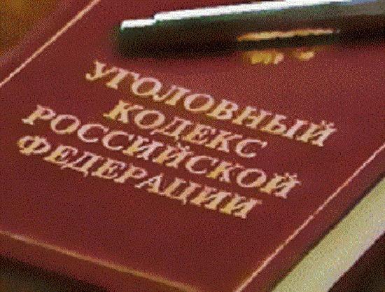 Гражданин пос. Новописцово стал жертвой Интернет-мошенников