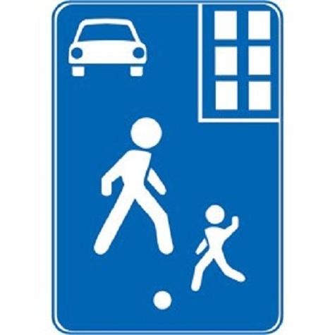 ВИванове автомобиль наехал на 3-х летнего ребенка водворе дома