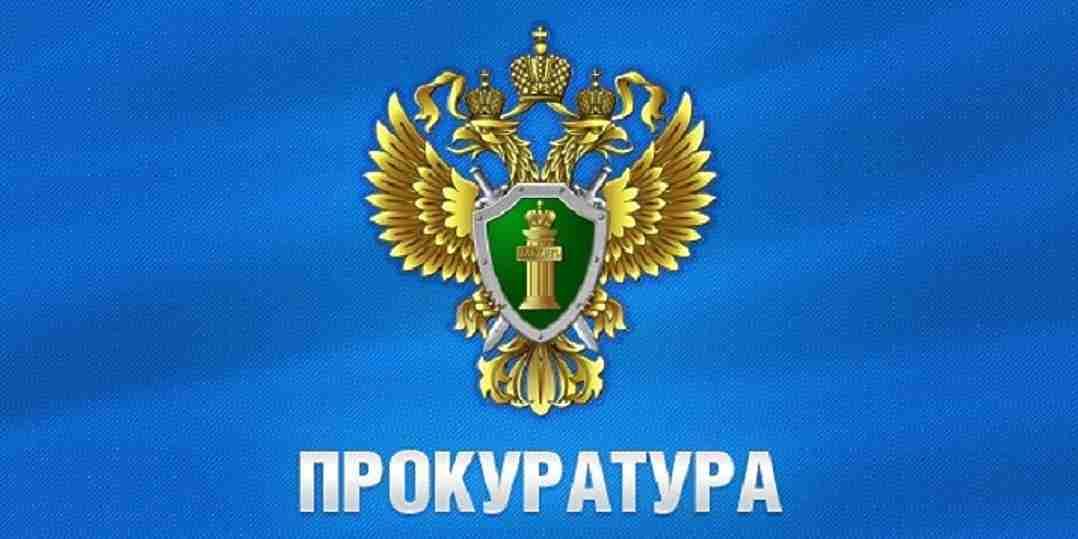 Ивановскую пенсионерку, получавшую пенсию в 2-х областях, осудили условно