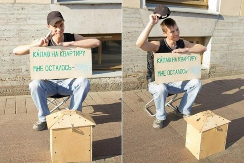 Гражданин Алтайского края накопит наквартиру за8 лет