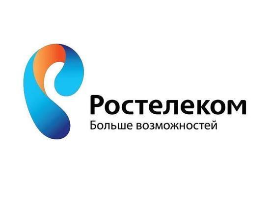 В центрах продаж и обслуживания «Ростелекома» теперь можно купить смартфоны Samsung