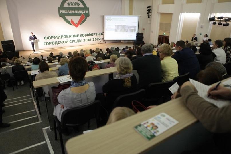 ВЯрославле выбирают объекты для благоустройства в2016 году