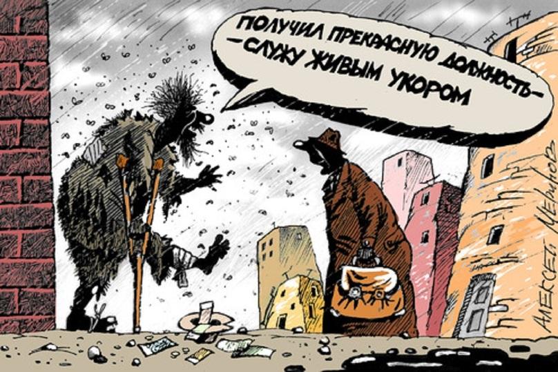 Иркутск вошел вчисло самых успешных городов РФ