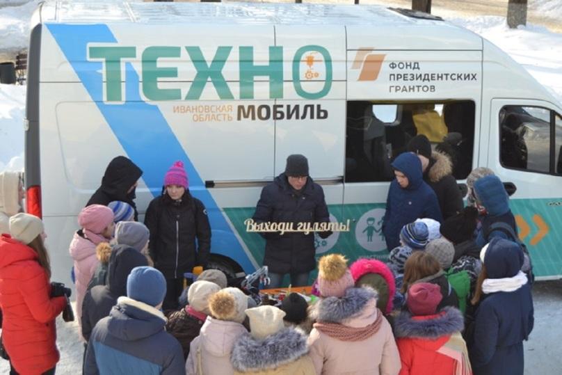 Иваново знакомства доска объявлений как подать объявление бегущей строкой в иркутске