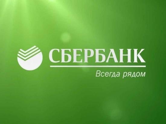 Путин: Процентная ставка поипотеке должна быть снижена до7%