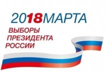 Все на выборы: в Ивановской области открыли свои двери 783 избирательных участков